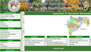 The mahaagri gov in official website