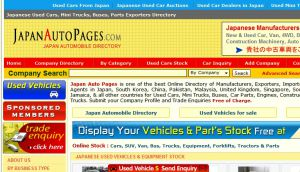 Official website : http://www.japanautopages.com